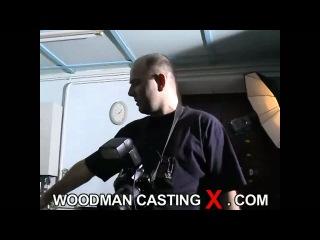 Как проходят съемки видео на кастинге у Вудмана